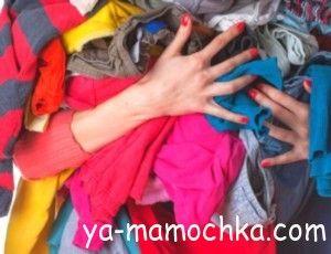 Модна мамуся - який одяг необхідно купити матусям