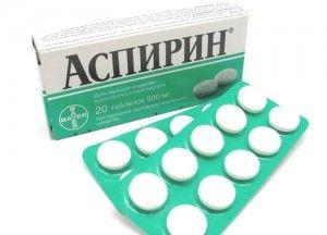 Чи можна приймати аспірин під час вагітності (ацетилсаліцилову кислоту)