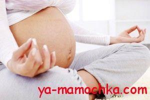 Користь йоги для вагітних