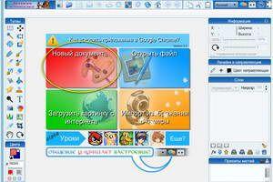 Малювання онлайн для дітей