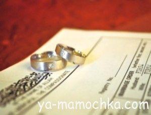 Все про шлюбний контракт (договір) в україні